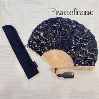 フランフラン(Francfranc)のフランフラン 扇子 うちわ ネイビー 収納袋 付き(和装小物)