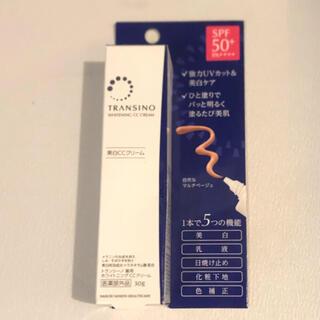 TRANSINO - トランシーノ 薬用ホワイトニングCCクリーム 30g