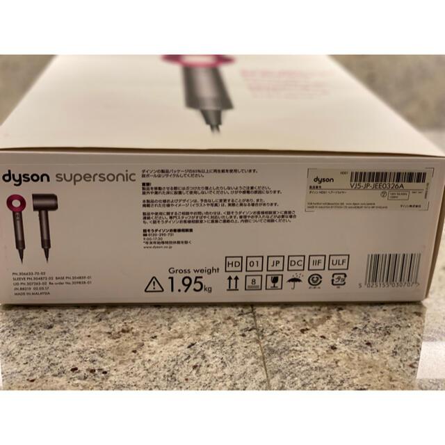 Dyson(ダイソン)の☸︎˳*✦︎∗︎˚೫˳ ダイソン ヘアドライヤー 美品 ☸︎˳*✦︎∗︎˚೫˳ スマホ/家電/カメラの美容/健康(ドライヤー)の商品写真