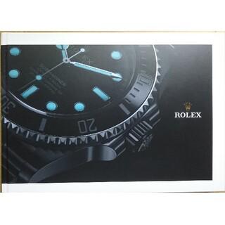 ロレックス(ROLEX)のロレックスカタログ  新品、未読(趣味/スポーツ)