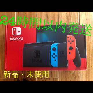 任天堂 ニンテンドー スイッチ Nintendo Switch 本体 新品(家庭用ゲーム機本体)