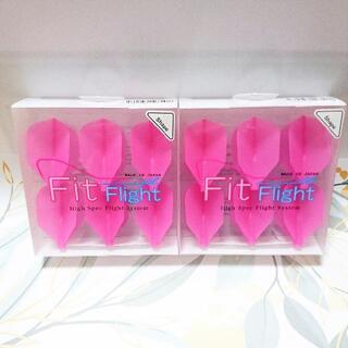 新品◆フィットフライト シェープ マゼンタ 6個入×2箱セット(ダーツ)