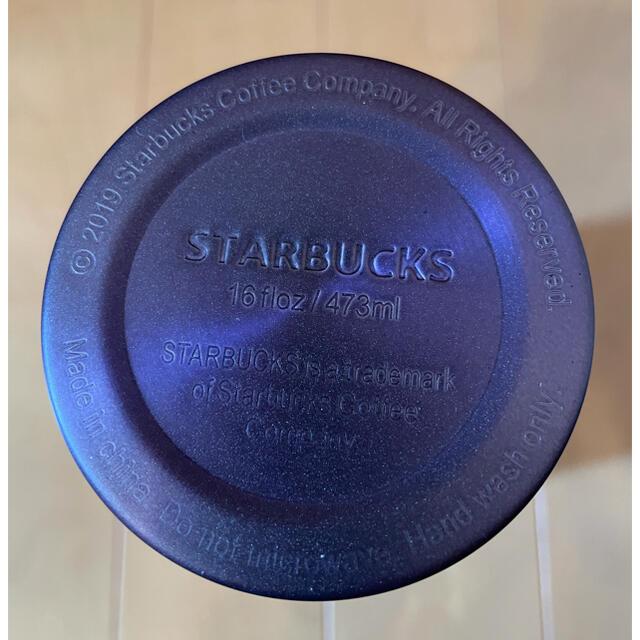 Starbucks Coffee(スターバックスコーヒー)のスターバックス タンブラー インテリア/住まい/日用品のキッチン/食器(タンブラー)の商品写真