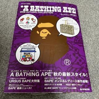 アベイシングエイプ(A BATHING APE)のA Bathing Ape 2009 autumn collection(ファッション/美容)
