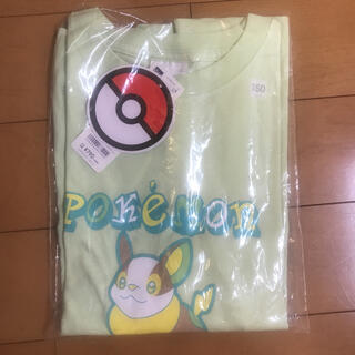 GU - ジーユー ポケモンTシャツ ワンパチ