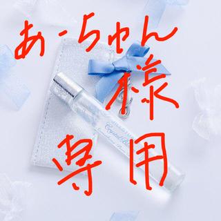 ジルスチュアート(JILLSTUART)のジルスチュアート 🎀 サムシングピュアブルー オードパルファンロール&ポケット(香水(女性用))