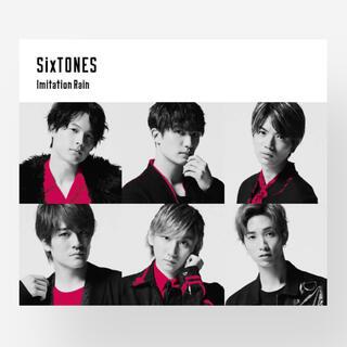 ジャニーズ(Johnny's)のSixTONES / Imitation Rain(アイドルグッズ)