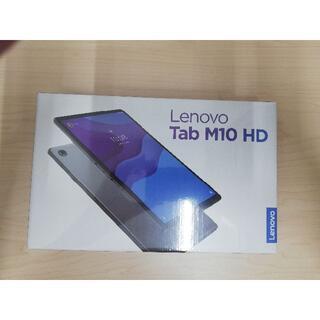 レノボ(Lenovo)のLenovo Andoroidタブレット Tab M10 HD(タブレット)