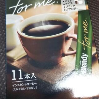 ブレンディ  インスタントコーヒー(コーヒー)