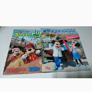 ディズニー(Disney)の東京ディズニ-リゾ-トス-パ-トリビアガイドブック 2015 ディズニーシー (地図/旅行ガイド)