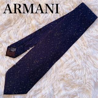 ARMANI COLLEZIONI - 極美品 アルマーニ ネクタイ 高級シルク 総柄 ハイブランド 人気柄 人気色