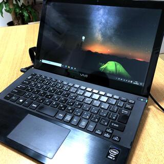 バイオ(VAIO)の軽量873g VAIO Pro11 VJP111B01N Office(訳あり)(ノートPC)