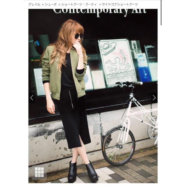 GRL(グレイル)の【新品】サイドゴアショートブーツ レディースの靴/シューズ(ブーツ)の商品写真