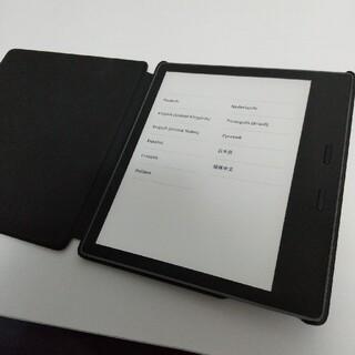 アップル(Apple)のKindle Oasis 第10世代 32GB Wi-Fi 広告なし(電子ブックリーダー)