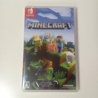 ニンテンドースイッチ(Nintendo Switch)の(未開封)Minecraft マインクラフト Switch(家庭用ゲームソフト)