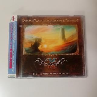 パーフェクトコレクション イースⅠ・Ⅱ~米光亮全曲集(ゲーム音楽)