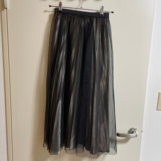 スピックアンドスパン(Spick and Span)のSPICK&SPAN スカート(ロングスカート)