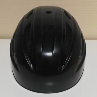 MIZUNO - ミズノ【軟式用】キャッチャー用ヘルメット
