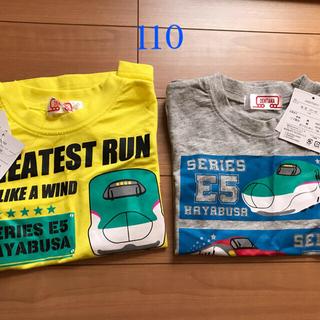 BANDAI - Tシャツ 110 新幹線シャツ タグ付き 新品 新幹線tシャツ 半袖Tシャツ