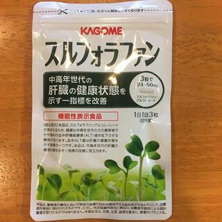 カゴメ(KAGOME)のKAGOME  スルフォラファン   93粒  31日分(ビタミン)