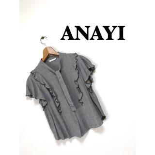 ANAYI - ANAYI グレンチェック ボウタイ ブラウス