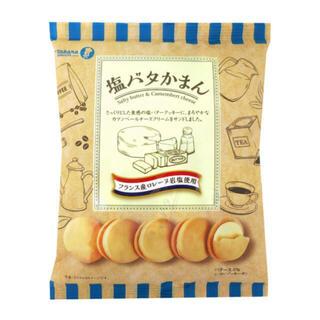 KALDI - 大人気*カルディ 塩バタかまん 1袋