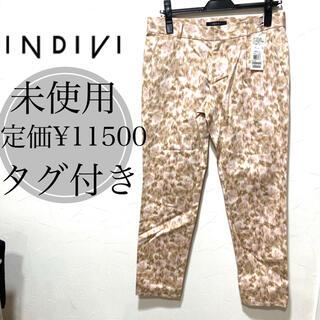 インディヴィ(INDIVI)のインディヴィ INDIVI GALLEST 未使用パンツ 定価¥11500(カジュアルパンツ)
