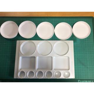 ふっこ様専用 絵具 丸皿5枚とパレットのセット(絵の具/ポスターカラー)