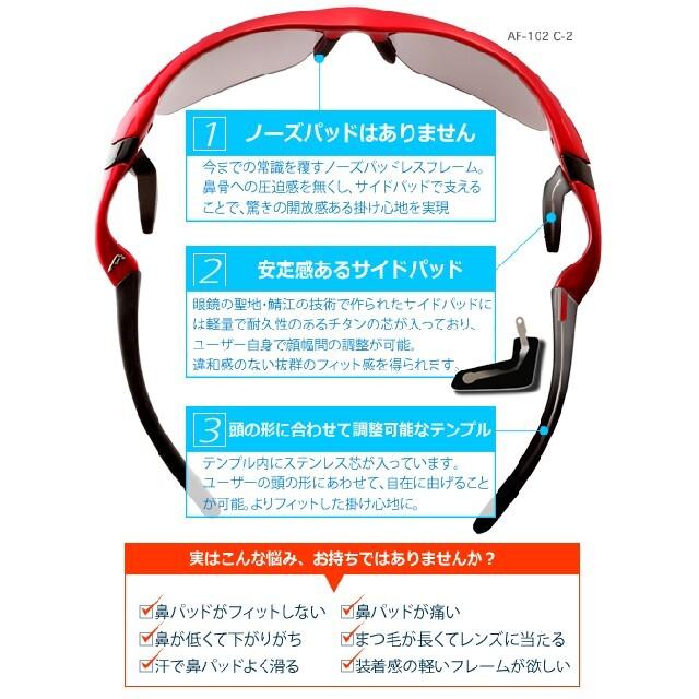 広島東洋カープ(ヒロシマトウヨウカープ)のAirfly × 広島東洋カープ HC-001 スポーツサングラス スポーツ/アウトドアの野球(記念品/関連グッズ)の商品写真
