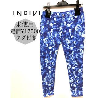 インディヴィ(INDIVI)のインディヴィ INDIVI  未使用/タグ付き 花柄パンツ 定価¥17500(カジュアルパンツ)