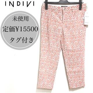 インディヴィ(INDIVI)のインディヴィ INDIVI  未使用/タグ付 レディースパンツ 定価¥15500(カジュアルパンツ)
