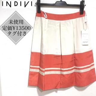 インディヴィ(INDIVI)のインディヴィ INDIVI  未使用タグ付き スカート 定価¥13500(ひざ丈スカート)