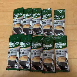 エイージーエフ(AGF)のブレンディスティック エスプレッソオレ 20本(コーヒー)