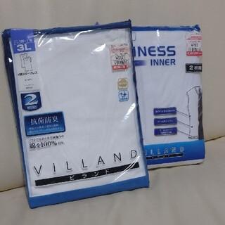 シマムラ(しまむら)の【新品】V首スリーブレス  3L まとめ売り(その他)