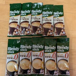 エイージーエフ(AGF)のブレンディスティック カフェオレ 20本(コーヒー)