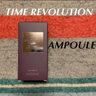 MISSHA - Missha / Time Revolution  -  Ampoule
