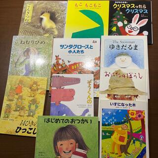 絵本 まとめ売り 11冊(絵本/児童書)