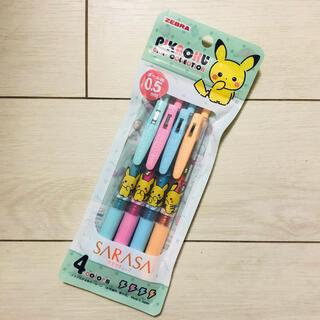 サラサ(さらさ)のSARASAボールペン ポケモン4色(ペン/マーカー)
