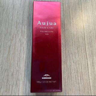 Aujua - オージュア フィルメロウ ミルク  100ml