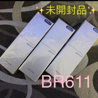 シセイドウ(SHISEIDO (資生堂))の資生堂ピエヌアイブローペンシル  BR611 【こげ茶色】×3個セット(アイブロウペンシル)