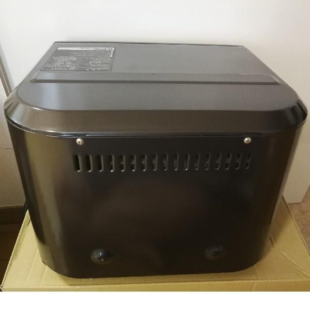 象印(ゾウジルシ)の象印 トースター オーブン こんがり倶楽部 ET-RU25 スマホ/家電/カメラの調理家電(調理機器)の商品写真