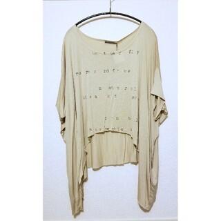 アウラアイラ(AULA AILA)のアウラアイラ ドルマン カットソー Tシャツ(カットソー(半袖/袖なし))