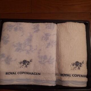 ロイヤルコペンハーゲン(ROYAL COPENHAGEN)のロイヤルコペンハーゲン  タオルセット(タオル/バス用品)