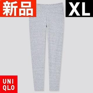 UNIQLO - ウルトラストレッチリブレギンスパンツ UNIQLO ユニクロ グレー XL