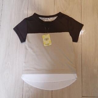 新品未使用   トップス Tシャツ 90(Tシャツ/カットソー)