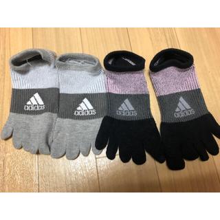 アディダス(adidas)の5本指ソックス(ソックス)