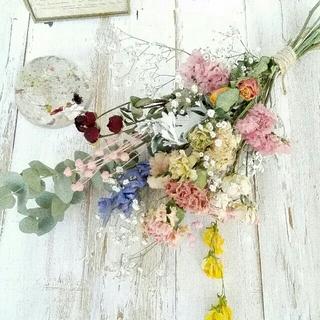 くすみピンク の スワッグ【カーネーション と ばら】 (ドライフラワー)