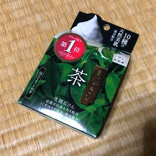 カウブランド(COW)の自然ごこち 茶 洗顔石けん 80g(洗顔料)