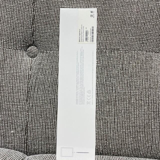 Apple(アップル)のアップルペンシル Apple Pencil 第1世代 スマホ/家電/カメラのPC/タブレット(PC周辺機器)の商品写真