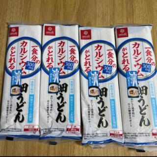 はくばく 一食分のカルシウムがとれる細うどん 4袋(麺類)